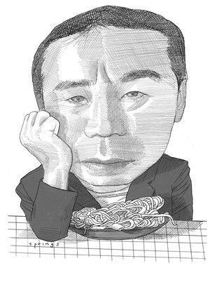 Murakami_haruki-030107_jpg_300x867_q85