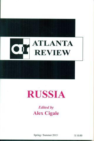 AtlantaReviewRussiaISSUE