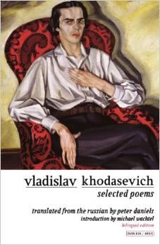 Khodas