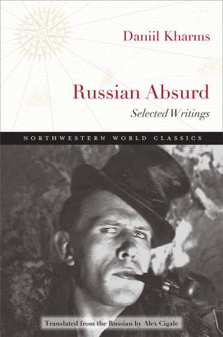Russian-absurd