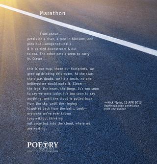 Nick Flynn T Poem