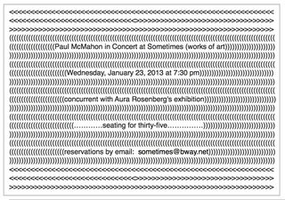 McMahon_e-mail_rule