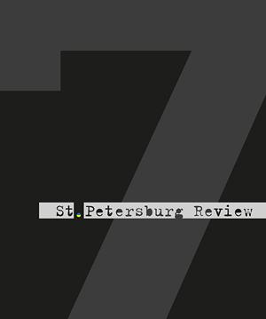 SPR.7cover