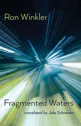 Fragmented_waters