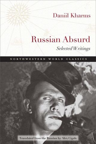 Russian-absurd50