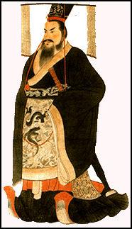 Emperor Qin Shihuang