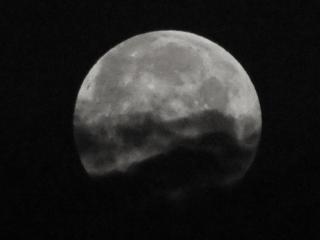 Mooncloud